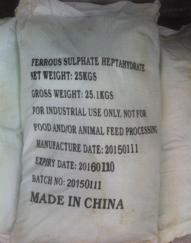 SẮT SUNFAT (FESO4.7H2O 98% ) TRUNG QUỐC